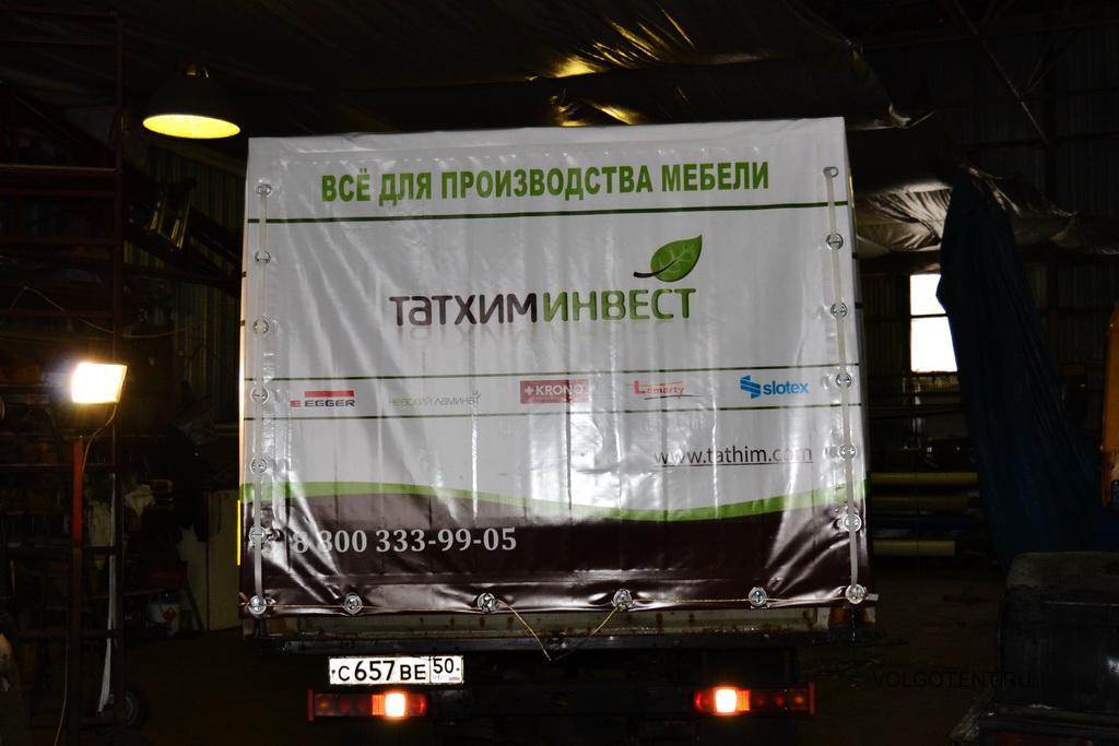 Изготовление тента с рекламой на «Газель» в Волгограде