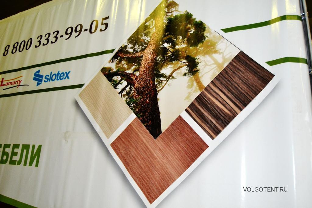 Печать рекламы на тенте «Газели»
