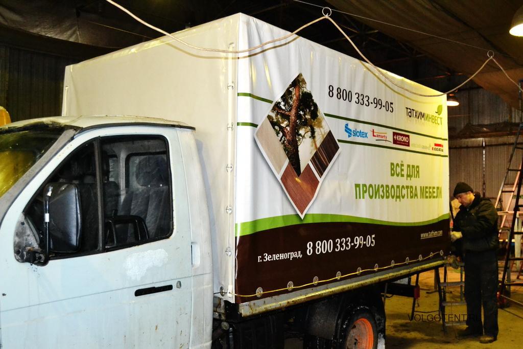 Реклама на тенте «Газели» в Волгограде