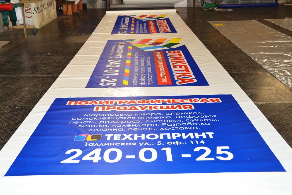 Печать на тенте автоомбиля ГАЗ-33023