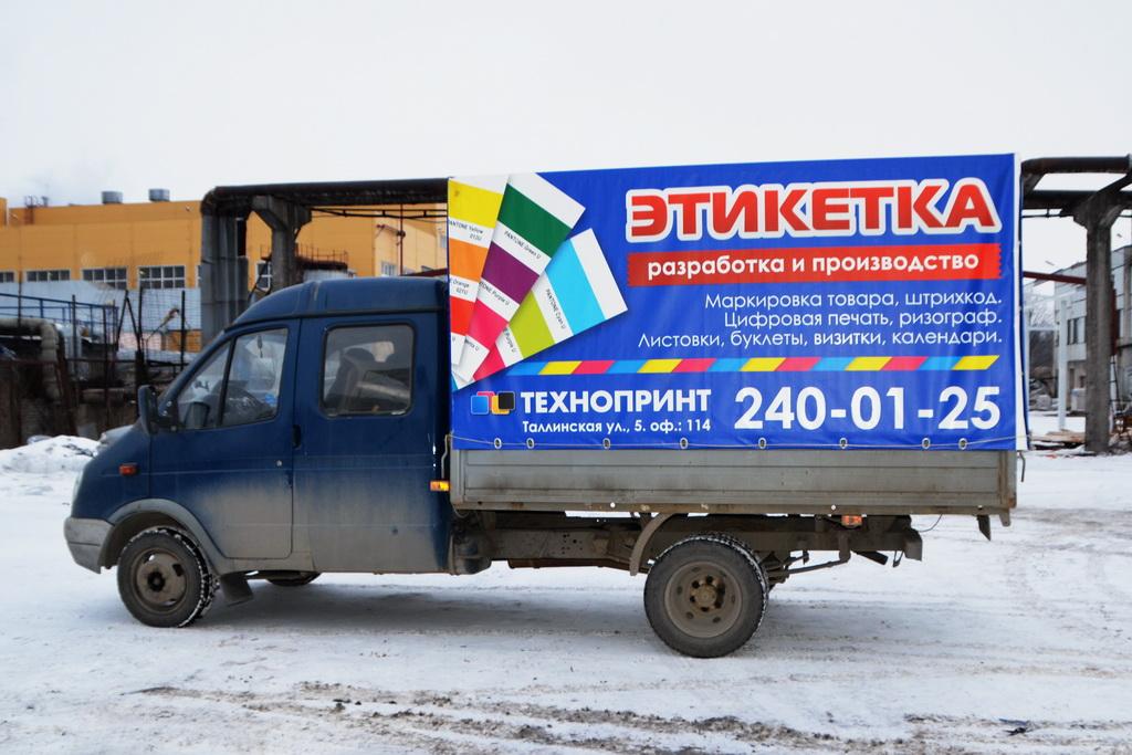Тент с рекламой на ГАЗ-33023